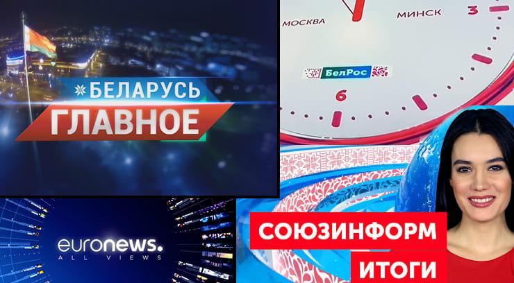 МТС TV Национальные