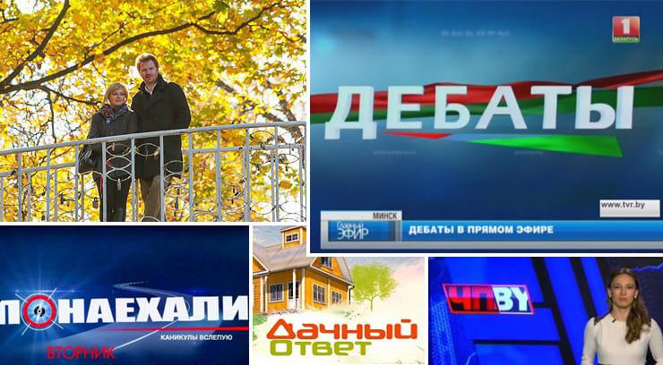 МТС TV Детям